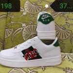 รองเท้าผ้าใบ Nike ลาย Gucci