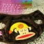 (พร้อมส่ง) เสื้อกันหนาวสุนัข Paul Frank สีน้ำตาล thumbnail 1