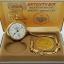 นาฬิกาพกวินเทจ BRADLEY พร้อมสายและกล่อง thumbnail 1