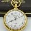 นาฬิกาพกวินเทจ BRADLEY พร้อมสายและกล่อง thumbnail 13
