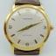 นาฬิกาเก่า CROTON ไขลาน thumbnail 1
