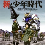 HG IRON-BLOODED ORPHANS