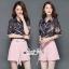 T-Shirt Tie Chic Chic Blue&Pink Set thumbnail 1