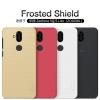 เคสมือถือ Asus Zenfone 5Q (ZC600KL) รุ่น Super Frosted Shield