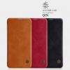 เคสมือถือ OnePlus 6 รุ่น Qin Leather Case