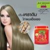 จัสท์โมเดอร์น แฮร์ ทรีทเม้นท์ แว็กซ์ สูตรทับทิม / Just Modern Hair Treatment Wax