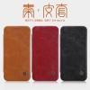 เคสมือถือ Huawei nova 3e รุ่น Qin Leather Case