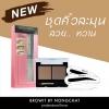 บราวอิท ซีรี่ย์วัน อีซี่ดรออิ้งบราวแชโดว์ ซอฟท์บราวน์ / Browit By Nongchat Series 1 Easy Drawing Brow Shadow Soft Brown 4 กรัม