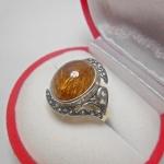 แหวนนกยุงไหมจักรพรรดิ น้ำงาม เส้นสวย