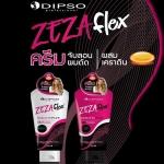 ดิ๊พโซ ซีซ่าเฟล็กซ์ เคราติน พลัส / Dipso Zeza flex Keratin Plus Hair Shaping cream (ครีมจับลอนผมดัด ผสมเคราติน) 200 กรัม