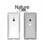 เคสมือถือ Sony Xperia XZ2 รุ่น Nature TPU case