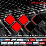 HP 652564-B21 653955-001 300GB 10K 6G 2.5IN SAS SC ENT HDD (New) HP DL360 G8, DL380 G8
