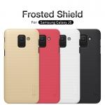 เคสมือถือ Samsung Galaxy J6 รุ่น Super Frosted Shield