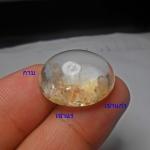แก้วสามกษัตริย์ เข้าแก้วสีเงิน + เข้าแร่+กาบรุ้ง น้ำใส ขนาด 2.4*2cm ทำแหวนชาย จี้ สวยๆ