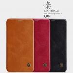 เคสมือถือ Samsung Galaxy J4 รุ่น Qin Leather Case