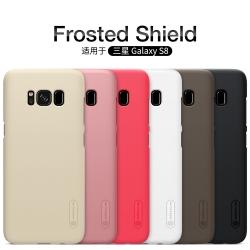 เคสมือถือ Samsung Galaxy S8 รุ่น Super Frosted Shield
