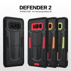 เคสมือถือ Samsung Galaxy S8 รุ่น Defender II Case