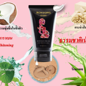 1 Free 2 Massage Cream For Stretch Marks (Kontong Every)
