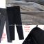 Set Sale กางเกงคนท้อง เลกกิ้งคนท้องทรงขากระบอกเล็ก thumbnail 2