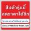 เครื่องดูดควัน TEKA รุ่น CNL 6415 thumbnail 3