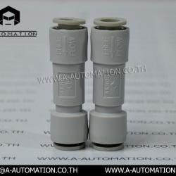 ข้อต่อเช็ควาล์ว SIVK Model:AKH08-00 (สินค้าใหม่)