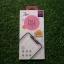 ฟิล์มกระจกเต็มจอ JDO Huawei P20 Lite thumbnail 1
