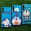 TPU ลายเส้นนูนดอนเรโม่ Huawei P20 Plus/P20 Pro(ใช้เคสตัวเดียวกัน) thumbnail 1