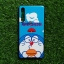 TPU ลายเส้นนูนดอนเรโม่ Huawei P20 Plus/P20 Pro(ใช้เคสตัวเดียวกัน) thumbnail 2