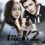 The K2 더 케이투