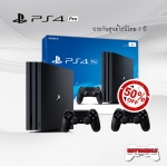 PS4 PRO 1TB (Dynamic 4K Gaming & 4K Entertainment)