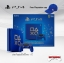 PlayStation 4 Days of Play Limited Edition 500GB