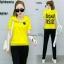 เสื้อผ้าเกาหลี พร้อมส่ง เสื้อสีเหลือง กับ กางเกงเอวยางยืด thumbnail 1
