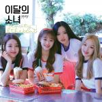 LOOΠΔ - This Month's Girl yyxy